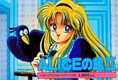 Alice no Yakata II