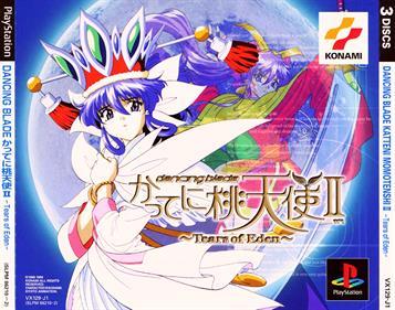 Dancing Blade: Katteni Momotenshi II: Tears of Eden