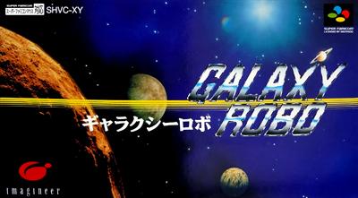 Galaxy Robo