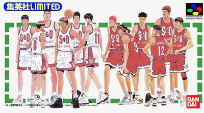 From TV Animation Slam Dunk: Dream Team: Shuueisha Limited
