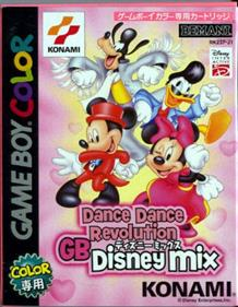 Dance Dance Revolution GB: Disney Mix