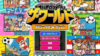 Kunio-kun: The World Classics Collection - Screenshot - Game Title