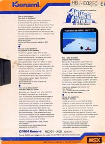 Antarctic Adventure - Box - Back