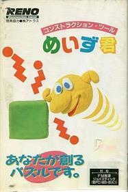 Maze-kun