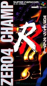 Zero4 Champ RR