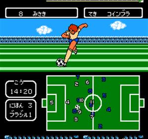 Captain Tsubasa II: Super Striker - Screenshot - Gameplay