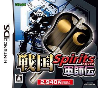 Sengoku Spirits: Gunshiden