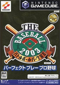 The Baseball 2003: Battle Ballpark Sengen Perfect Play Pro Yakyuu