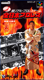 Zen-Nihon Pro Wres