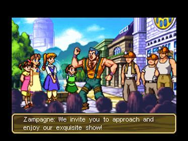 Wonder Project J2: Koruro no Mori no Jozet - Screenshot - Gameplay