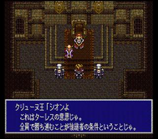 Treasure of the Rudras - Screenshot - Gameplay