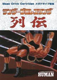 Thunder Pro Wrestling Retsuden