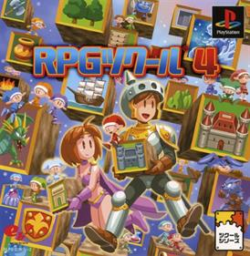 RPG Tsukuru 4
