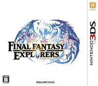 Final Fantasy: Explorers - Box - Front