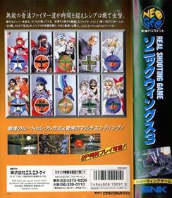 Aero Fighters 3 - Box - Back