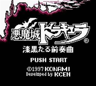 Castlevania Legends - Screenshot - Game Title