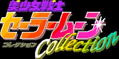 Bishoujo Senshi Sailor Moon Collection - Clear Logo