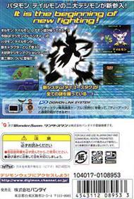 Battle Spirit: Digimon Tamers Ver 1.5 - Box - Back