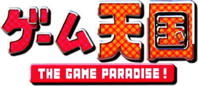 The Game Paradise: Master of Shooting! - Clear Logo