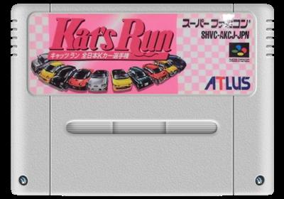 Kat's Run: Zen-Nippon K-Car Senshuken - Fanart - Cart - Front
