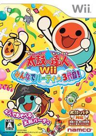 Taiko no Tatsujin Wii: Minna de Party 3 Daime!