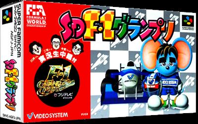 SD F-1 Grand Prix - Box - 3D