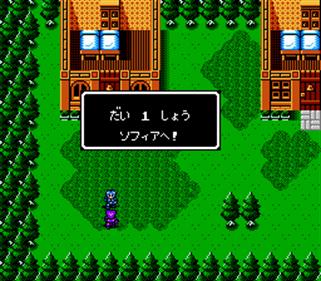 Fire Emblem Gaiden - Screenshot - Gameplay