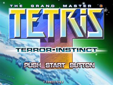 Tetris: The Grand Master 3 Terror Instinct - Screenshot - Game Title