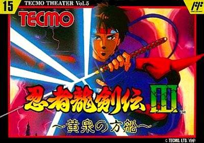 Ninja Gaiden III: The Ancient Ship of Doom - Box - Front