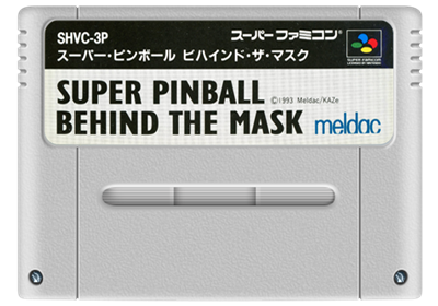 Super Pinball: Behind the Mask - Fanart - Cart - Front