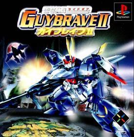 Ridegear Guybrave II