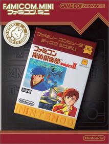 Famicom Mini: Famicom Tantei Club Part II: Ushiro ni Tatsu Shoujo