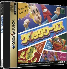 ClockWerx - Box - 3D