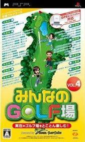 Minna no Golf Jou Vol. 4