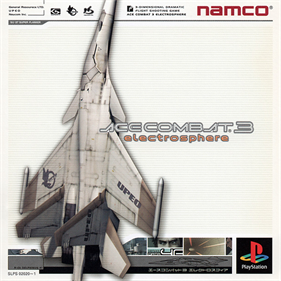 Ace Combat 3: Electrosphere - Box - Front