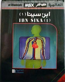 Ibn Sina 1