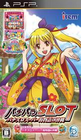 PachiPara Slot: Pachi-Slot Super Umi Monogatari