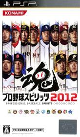 Pro Yakyuu Spirits 2012