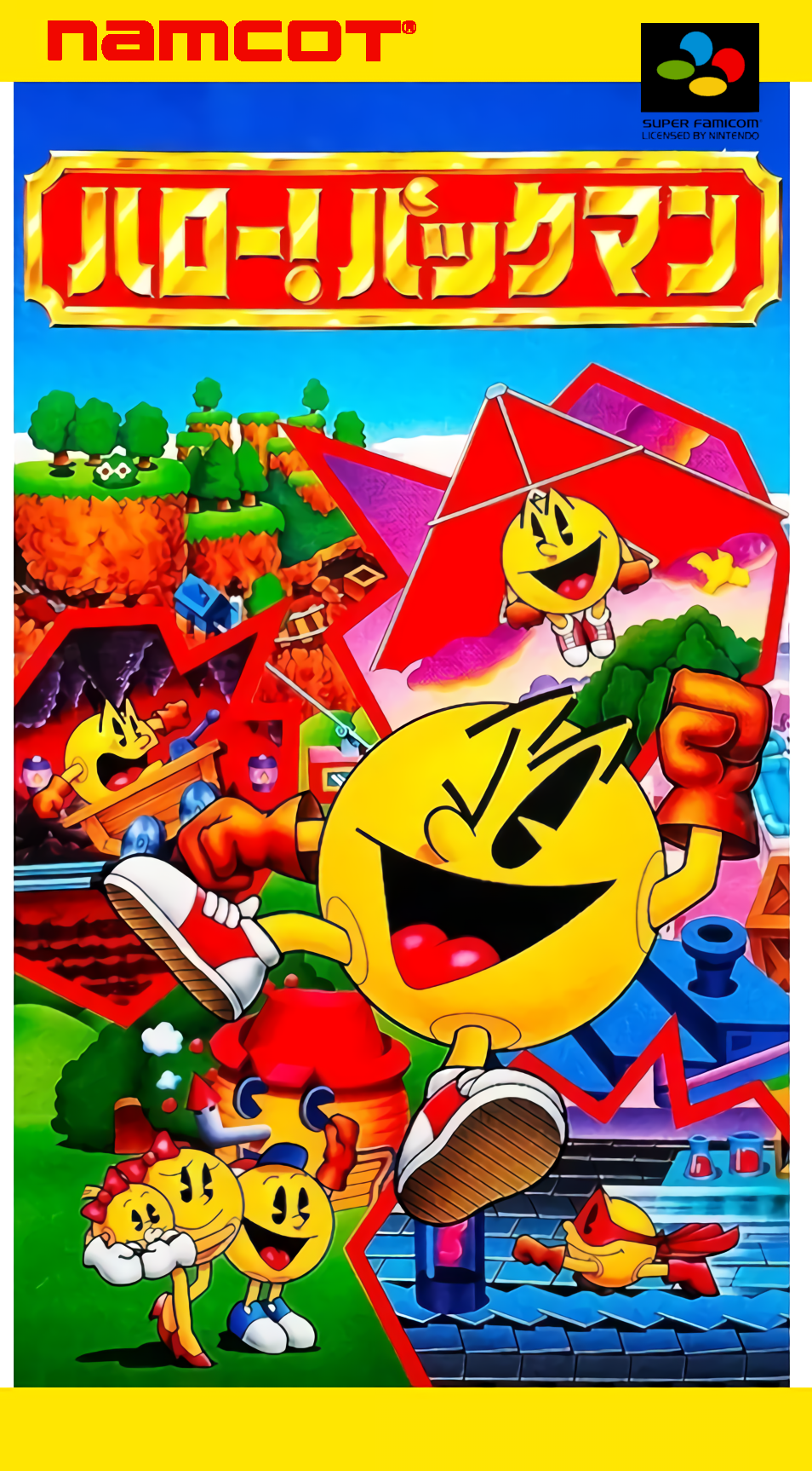Pac man 2 games west siloam springs cherokee casino events