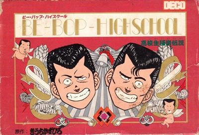 Be-Bop High School: Koukousei Gokuraku Densetsu