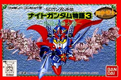 SD Gundam Gaiden: Knight Gundam Monogatari 3: Densetsu no Kishi Dan
