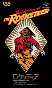 The Rocketeer - Box - Front