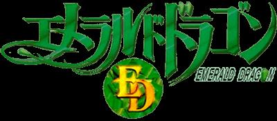 Emerald Dragon - Clear Logo