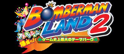 Bomberman Land 2 - Clear Logo