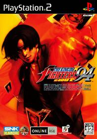 The King of Fighters '94 Re-Bout