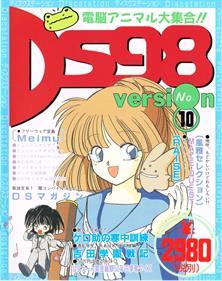 Disc Station 98 #10