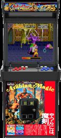 Arabian Magic - Arcade - Cabinet