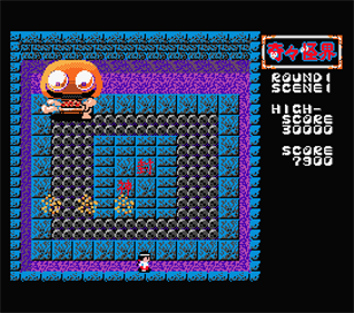 KiKi KaiKai - Screenshot - Gameplay