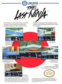 The Last Ninja - Box - Back