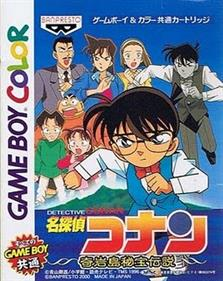 Detective Conan: The Legendary Treasure of Strange Rock Island